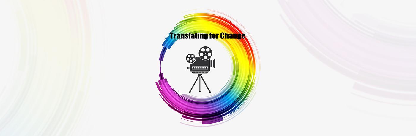 Translating for Change